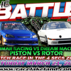 The Battle, Lucimar Racing Vs. Dream Machine at Lakeland March 21, 2015.
