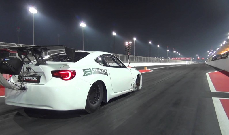 EKanoo Racing's Pro Import GT86 New World Record  5.753 @ 249MPH